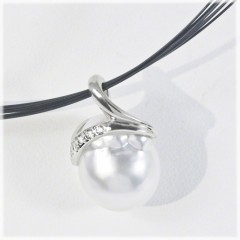 Baroque South Sea Pearl Pendant